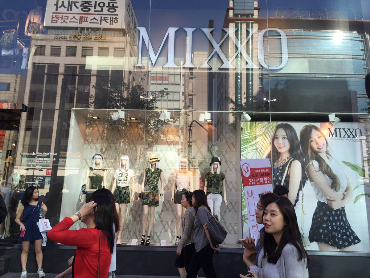 Korean clothes store